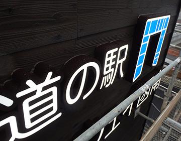 北・南面/塔屋:日本語表記