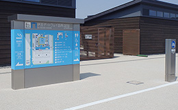 函南サイン D-1(1)(2)