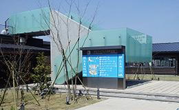 函南サイン D-1(3)(4)