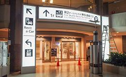 関西空港 サイン