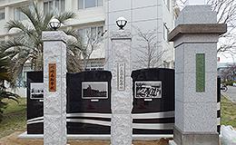 神戸大学 サイン