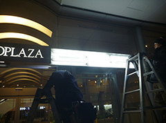 関西空港エアロプラザサイン